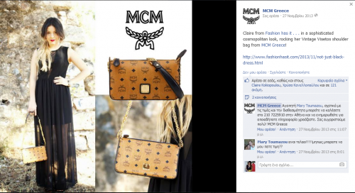 On the MCM page