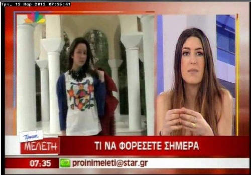 Prwini Meleti TV SHOW copy