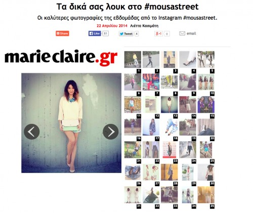 marie claire press